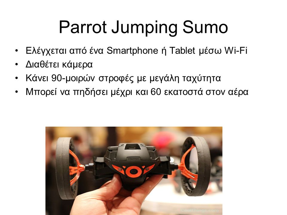 Parrot Jumping Sumo Ελέγχεται από ένα Smartphone ή Tablet μέσω Wi-Fi