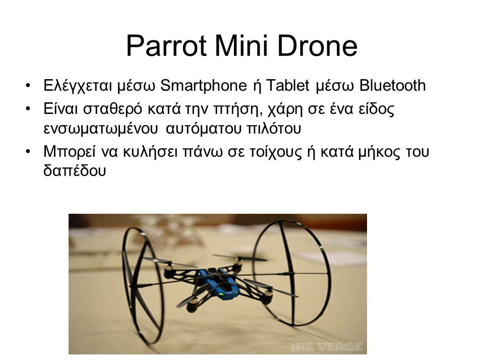 Parrot Mini Drone Ελέγχεται μέσω Smartphone ή Tablet μέσω Bluetooth