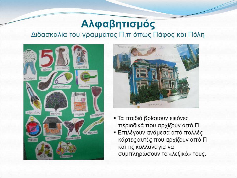 www μεγάλο βυζί com