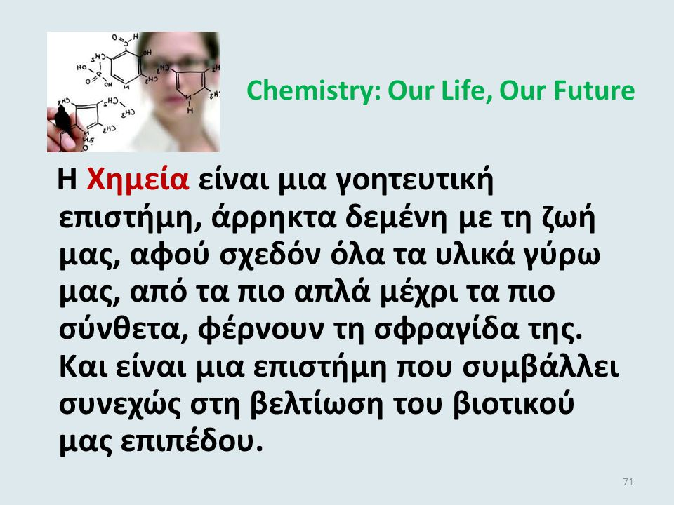 Chemistry: Our Life, Our Future