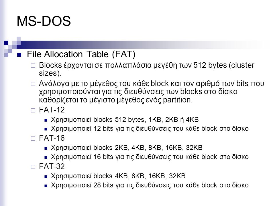 MS-DOS File Allocation Table (FAT)