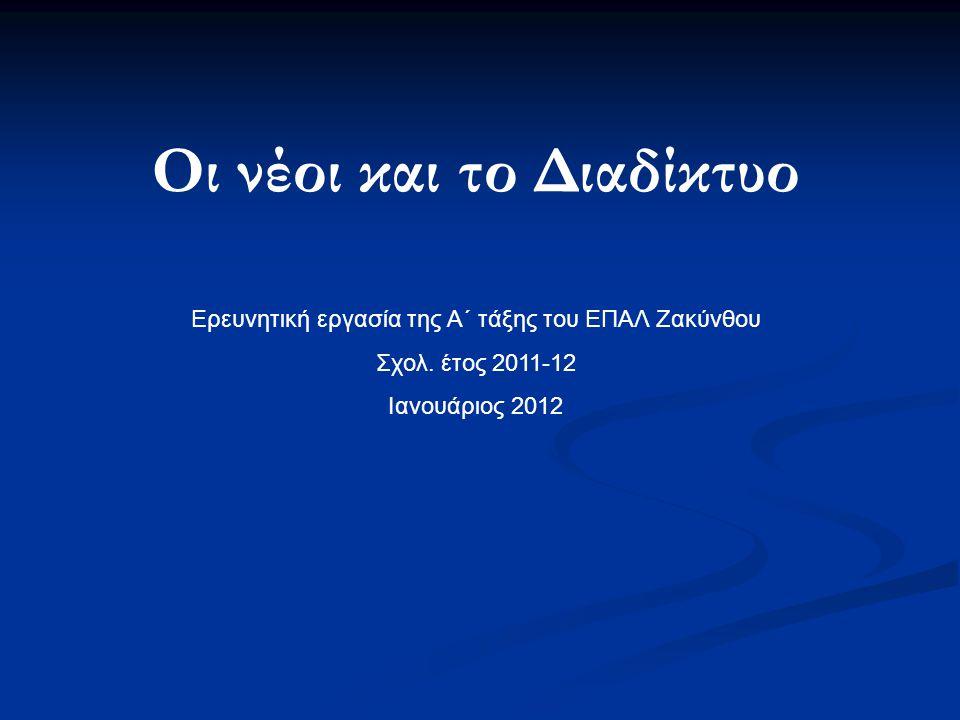 Μπρατισλάβα ιστοσελίδα dating