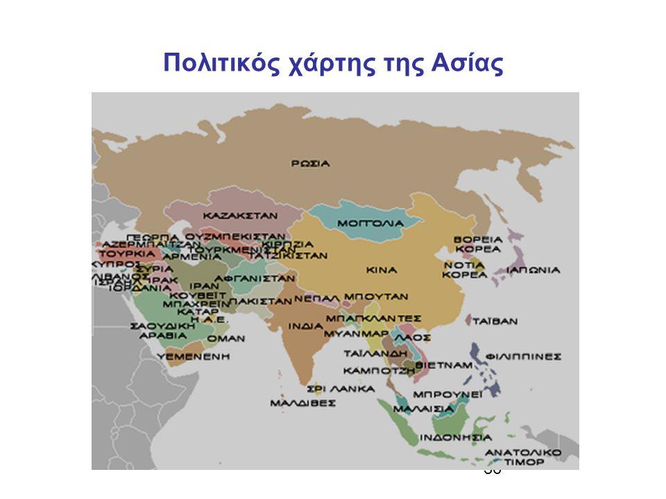 Gewfysikos Xarths Asias