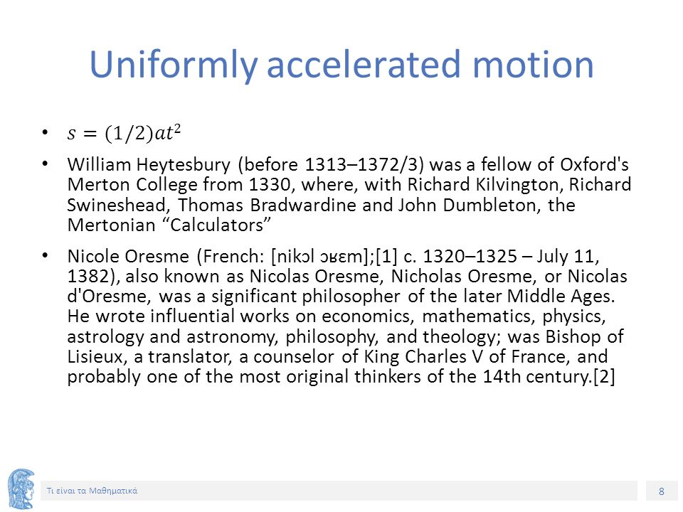 Uniformly accelerated motion
